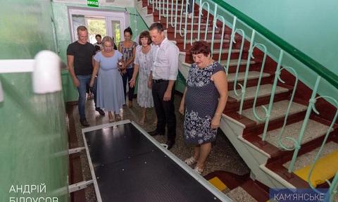 В Днепровском районе г. Каменское отремонтировали ТЦСО Днепродзержинск