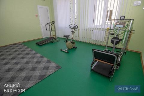 В Каменском открыли новое отделение в районном Терцентре Днепродзержинск