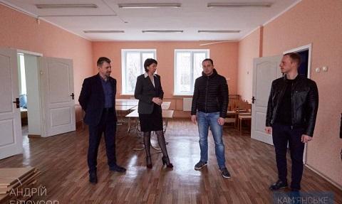 Терцентр Заводского района г. Каменское завершает реконструкцию Днепродзержинск