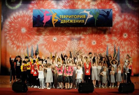 фото: sports.dp.ua Днепродзержинск