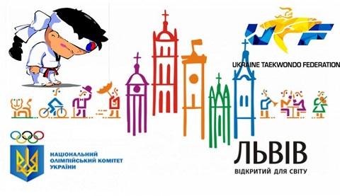 Каменские спортсмены стали призерами чемпионата Украины по тхэквондо Днепродзержинск