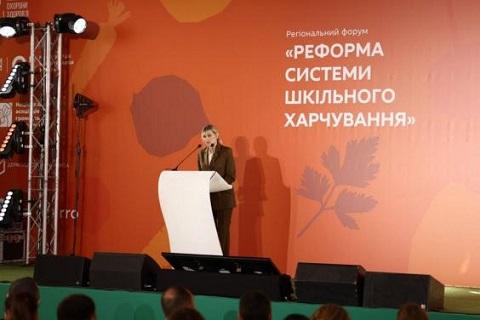 В Каменском проводят реформу школьного питания Днепродзержинск