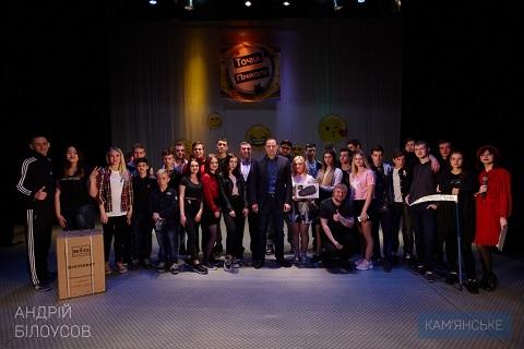 Гала-концерт завершил в Каменском фестиваль «Точка прикола» Днепродзержинск
