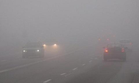 Каменское накрыл сильный туман Днепродзержинск