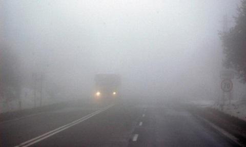 Город Каменское окутал туман Днепродзержинск