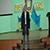 Молодежь Каменского прослушала лекцию об основах общественной деятельности