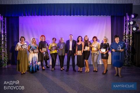 Городской голова г. Каменское наградил победителей проекта «Успешная женщина – успешная громада» Днепродзержинск