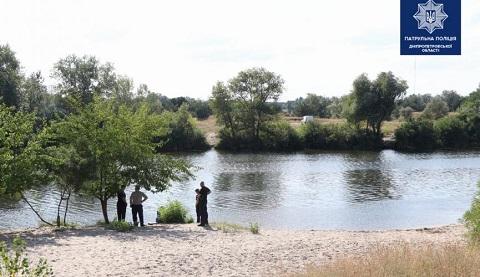 В г. Днепр в день рождения утонул ребенок  Днепродзержинск