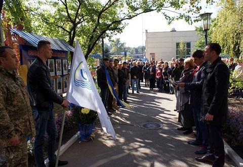 На «Горводоканале» г. Каменское  провели патриотическое мероприятие Днепродзержинск