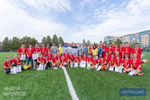В Каменском провели финал соревнований для школьников средних классов Днепродзержинск