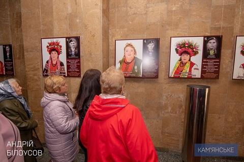 В Каменском провели церемонию возложения цветов у Мемориала  воинам ООС Днепродзержинск