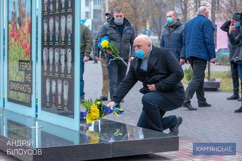 В г. Каменское провели церемонию возложения цветов Днепродзержинск