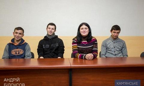 Каменским детям-сиротам были вручены денежные сертификаты Днепродзержинск