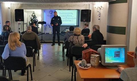 Каменские участковые полиции провели встречи с горожанами Днепродзержинск