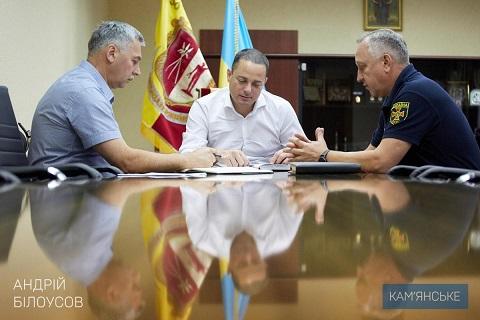Каменской городской голова провел встречу с начальником ГУ ГСЧС Украины в Днепропетровской области  Днепродзержинск
