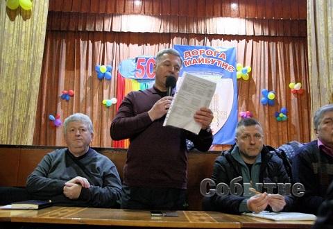 Каменчане проявили активность в обсуждении вопроса децентрализации отопления Днепродзержинск