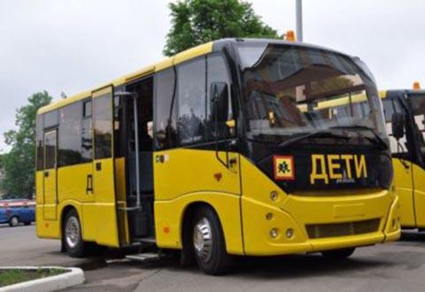 Депутаты поддержали программу Каменского «Школьный автобус» Днепродзержинск