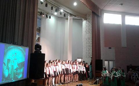 Юбилейным концертом отметила 70 лет музыкальная школа Днепродзержинска Днепродзержинск