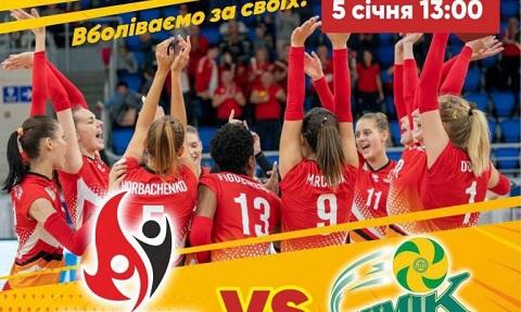 «Прометей» города Каменское стал лидером в играх Суперлиги женских команд по волейболу Днепродзержинск
