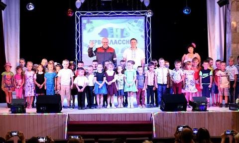 Для детей Южного района Каменского организовали традиционный День первоклассника Днепродзержинск