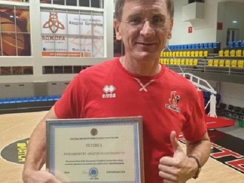 В Каменском вручили благодарности тренерам СК «Прометей»  Днепродзержинск
