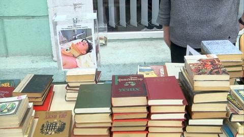 В г. Каменское библиотекари проводят благотворительную акцию Днепродзержинск