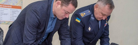 Представители власти, зоозащитники  и ГСЧС г. Каменское подписали Меморандум Днепродзержинск