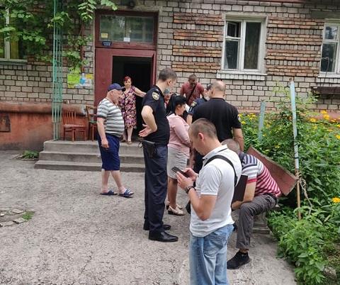 Каменчане задержали мошенницу  Днепродзержинск