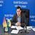 О предстоящей сессии секретарь горсовета Каменского рассказал на брифинге