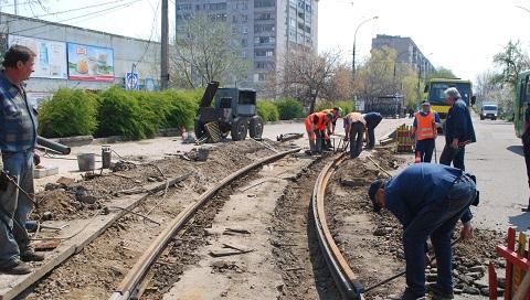 КП «Трамвай» города Каменское приступило к замене рельсов по ул. Дунайской Днепродзержинск