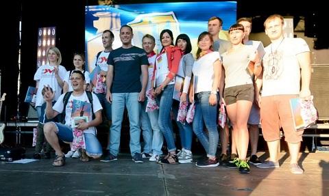В г. Каменское отпраздновали День молодежи Днепродзержинск
