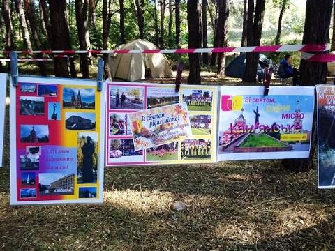 В Каменском прошли соревнования туристов-краеведов Днепродзержинск
