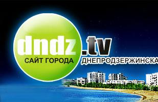 сайт вакансий для укр.моряков