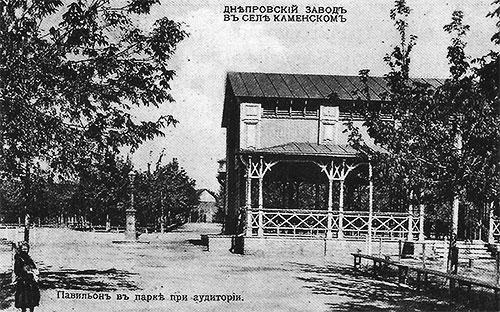 Павильон в парке при народной аудитории