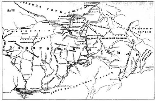 Карта Вольных Земель Войска Запорожского. Гравюра, XIX век.