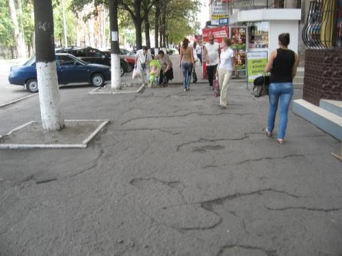 Сыровца Днепродзержинск