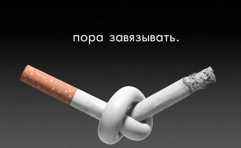 Аллен карр бросай курить сейчас не набирая вес купит