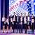 В Каменском провели церемонию награждения победителей конкурса «VIVA! Найрозумніші – 2021»